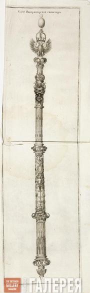 Соколов Иван. № 22. Императорский скипетр. 1743–1744