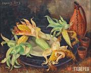 Ланг Евгения Александровна. Кукуруза. 1960-е