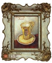 Lang Yevgenia. Little Cup. 1960s