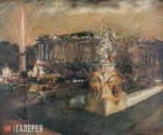 Kouznetzoff Constantin. Place de la Concorde. Second half of the 1920s
