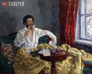Konchalovsky Pyotr. Pushkin Writing Poetry. 1937-1944