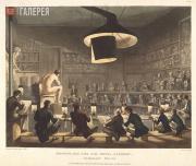 Ричард Харраден. Рисунок с натуры в Королевской академии (Сомерсет-хаус). 1808