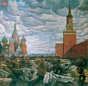 Samsonov Marat. Victory Parade on Red Square. June 24 1945. 1984