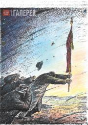 Smirnov Igor. Wind of Change... 1989