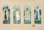 Sketches of images for the Iconostasis of yhe North Side-Altar in the Choir Loft