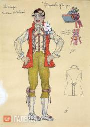 Golovin Alexander. Figaro