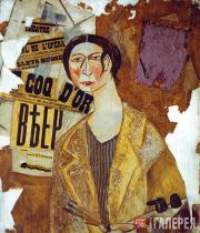 Larionov Mikhail. Portrait of Natalya Goncharova. 1915