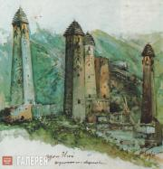 Khadzhi-Bekr AKHRIEV. Nui Aul, Tsorin Society. Ingushetia. 1930