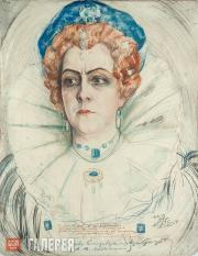 Werboff Michael. Portrait of Alexandra Yablochkina as Queen Elizabeth