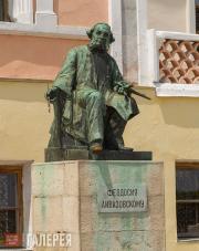 Ginzburg Ilya. Monument to Ivan Aivazovsky. 1910s