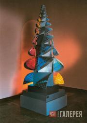 Johannes ITTEN. Tower of Fire. 1920