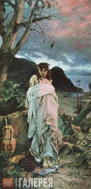 Pavel Svedomsky. A Sea-Nettle. 1882