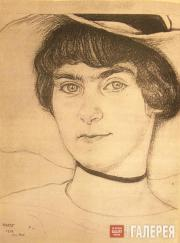 Léon BAKST. Portrait of Maroussia Kliatchko, displayed at the 1916 exhibition in