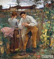 Жюль БАСТЬЕН-ЛЕПАЖ.  Деревенская любовь. 1882