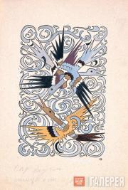 Goncharova Natalia. The Birds