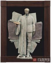 Tsereteli Zurab. Joseph Brodsky