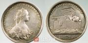 Tolstoy Fyodor. A medal commemorating the 50th anniversary. 1854