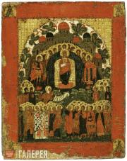 In Thee Rejoiceth. Late 15th century