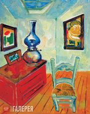 Tsereteli Zurab. Van Gogh's Studio