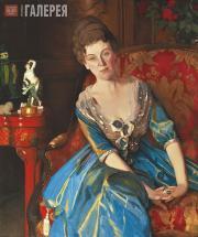 Somov Konstantin. Portrait of E.P. Nosova. 1910-1911
