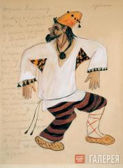 Goncharova Natalia. Man (Wandering Minstrel-clown)