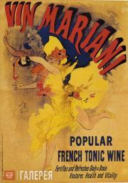 Jules CHERET. Vin Mariani (Mariani's wine). 1894