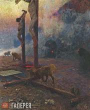 Repin Ilya. Golgotha. 1922-1925