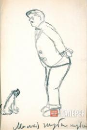 Larionov Mikhail. Sergei Diaghilev with a Dog. 1915-1916