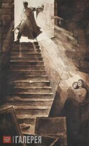 Daychman Vladimir. The Sistine Madonna. 1967