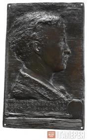 Saint-Gaudens Augustus. Francis Davis Millet. 1879