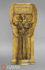 Saint-Gaudens Augustus. Amor Caritas. 1880–1898