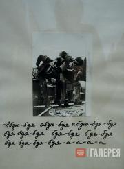 Группа «МУХОМОР». Битлз. 1982