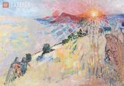 Repin Yury. Ascension (III). 1930s
