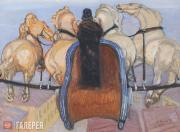 Repin Yury. Quadriga. 1928
