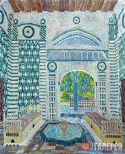 Golovin Alexander. Courtyard Pool