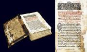 Uchitelnoie  Yevanguelie (Gospel with Comment on the Text). c.1582