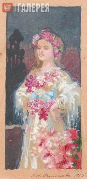Filonov Pavel. Woman with Flowers. 1905