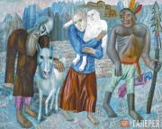 Filonov Pavel. The Flight into Egypt. 1918
