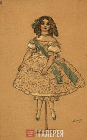 Léon Bakst. Costume of a porcelain doll for the production of «The Fairy Doll»