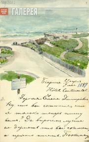Yakunchikova Maria. Biarritz