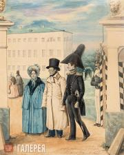Fedotov Pavel. A Stroll. 1837