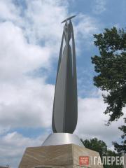 Archipenko Alexander. Iron Figure. 1951
