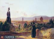 Ghe Nikolai. Florence. 1864