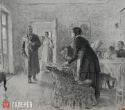 """Repin Ilya. Sketch for the Painting """"They Did Not Expect Him"""". 1884"""