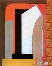 Gino GHIRINGHELLI. Composition No. 7. 1934