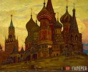 Gorsky Andrei. Moscow. Dawn. (St. Basil's Cathedral after restoration in 1938).