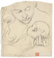 Yakunchikova Maria. Mother and Child. 1898