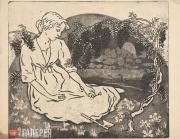 Yakunchikova Maria. L'Irréparable. 1893-1894