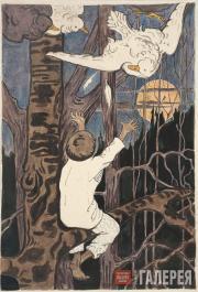 Polenova Yelena. A Boy on a Tree. 1890s