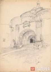 Yakunchikova Maria. Savvino-Storozhevsky Monastery. Front Entrance. 1895